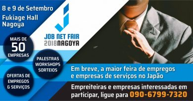 JOB NET FAIR – 2018