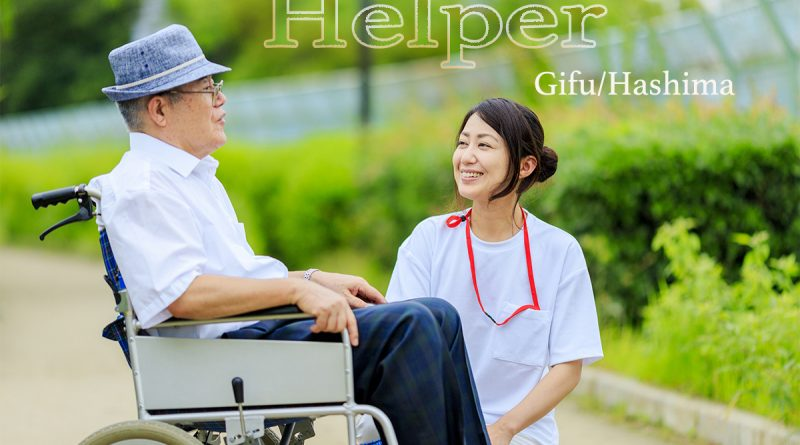 Helper – Gifu / Hashima